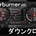 afterburner-down-clock-150x150