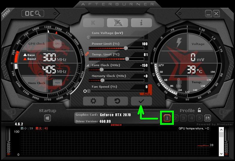 afterburner-save-settings-2
