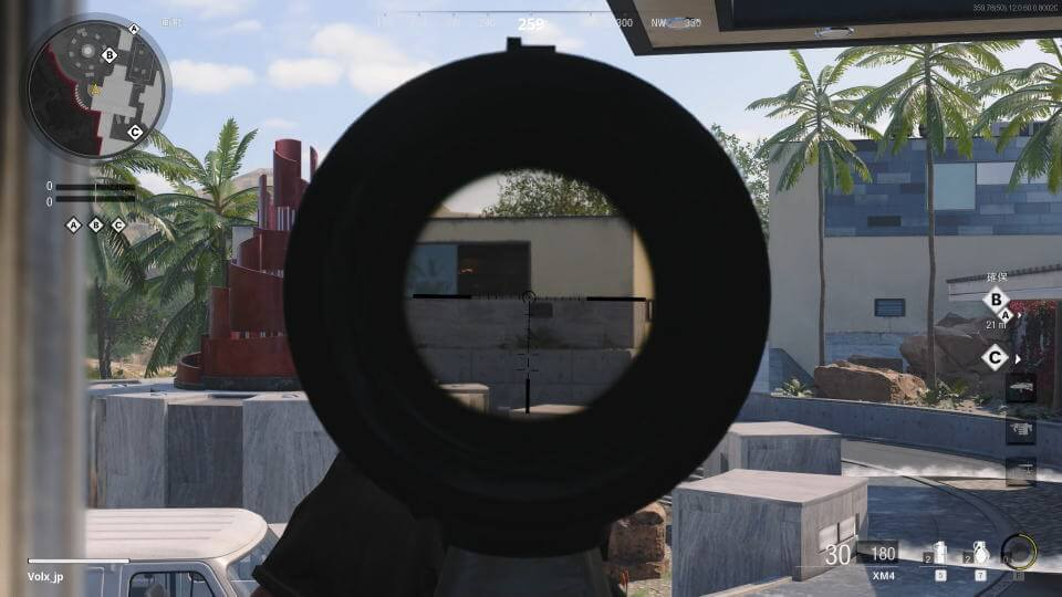 cod-bocw-2x-vision-tec