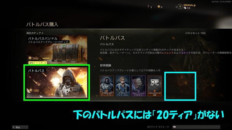 cod-bocw-battle-pass-tigai-2