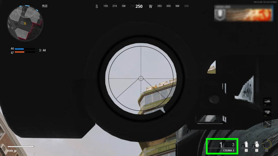 cod-bocw-cigma-2-4-bullet