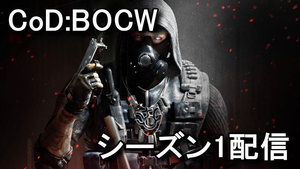 cod-bocw-free-bundle