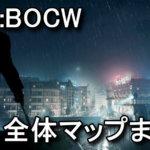 cod-bocw-map-150x150