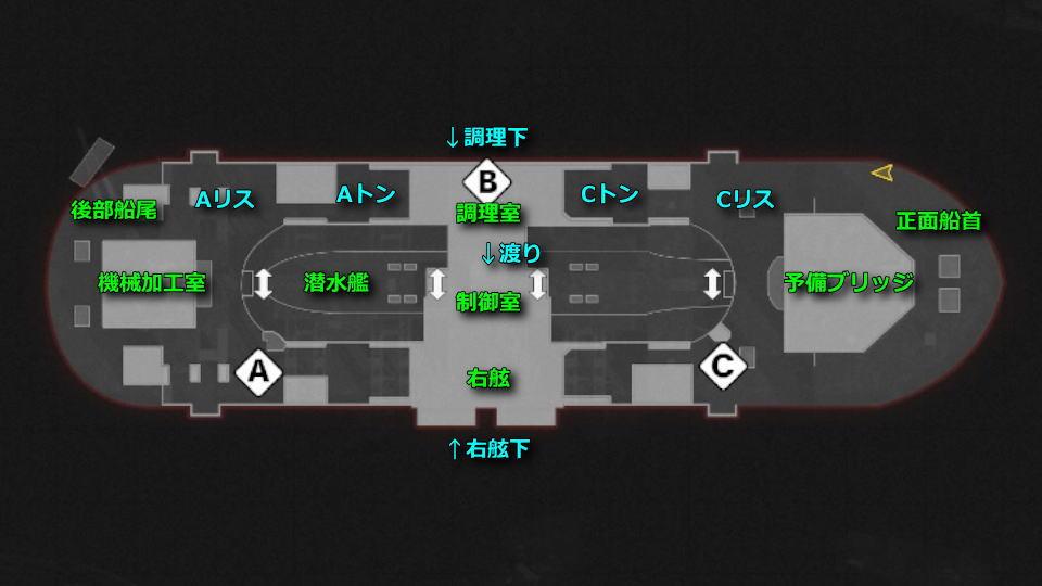 cod-bocw-map-armada