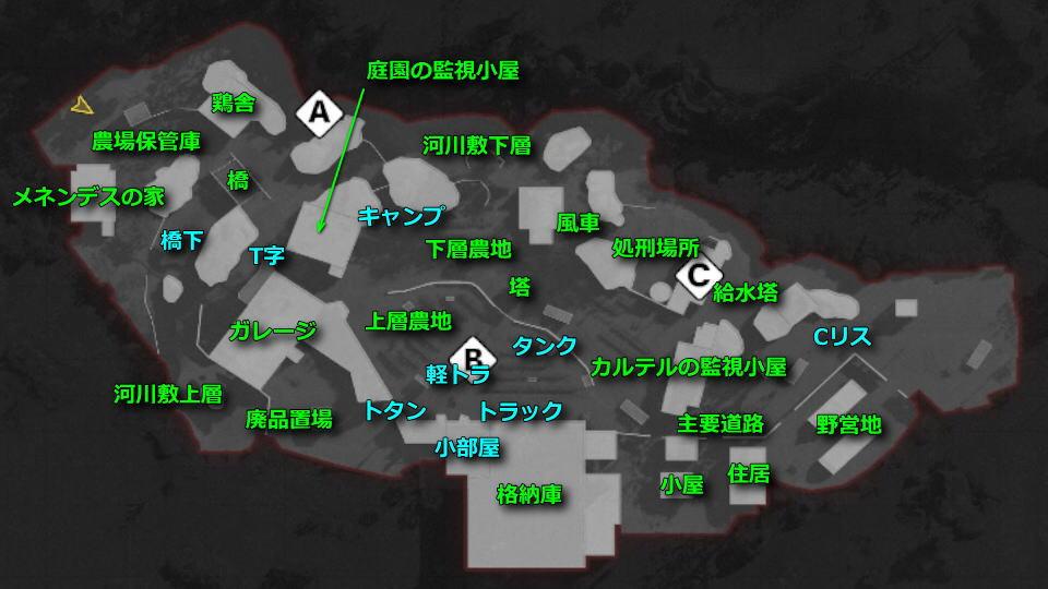 cod-bocw-map-cartel-1