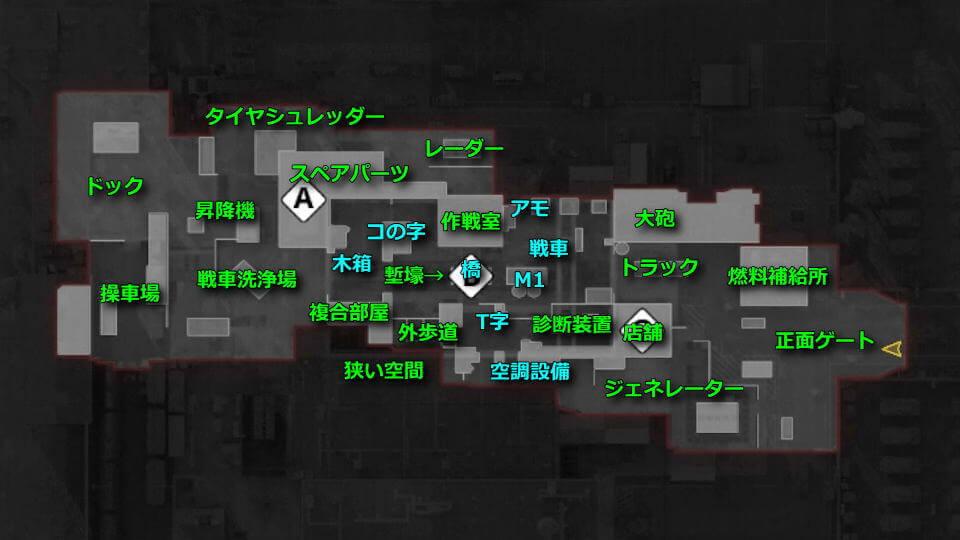 cod-bocw-map-garrison-1