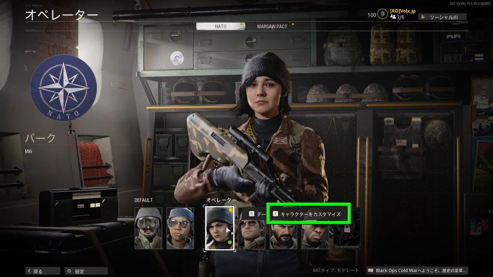 cod-bocw-map-operator-skin-change-2