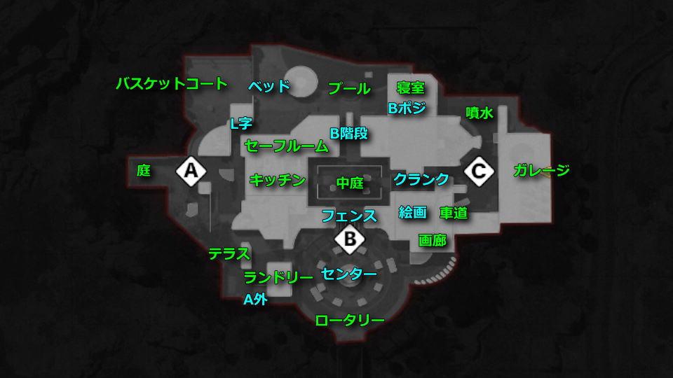 cod-bocw-map-raid