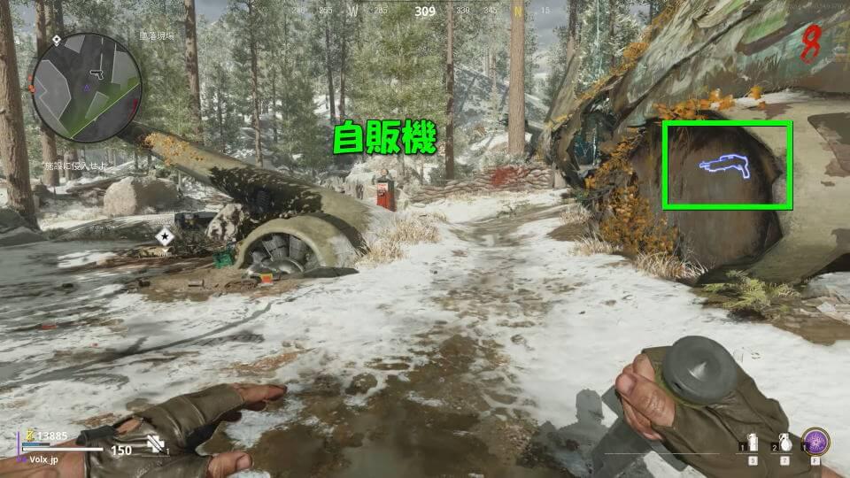 cod-bocw-operator-park-unlock-05