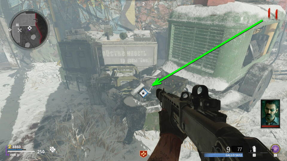cod-bocw-operator-park-unlock-heli-01