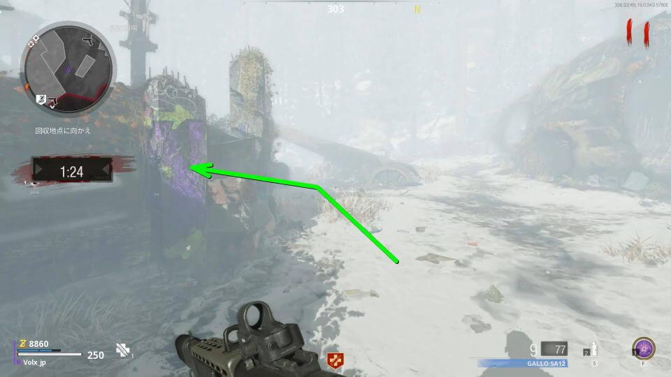 cod-bocw-operator-park-unlock-heli-02