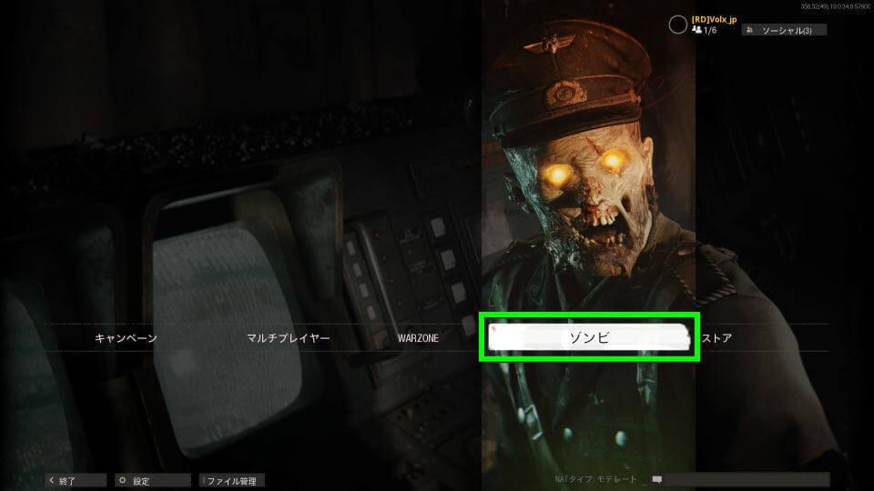 cod-bocw-operator-zombie-solo-01