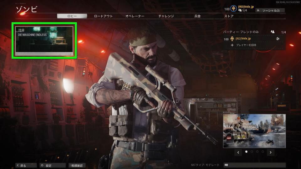 cod-bocw-operator-zombie-solo-02