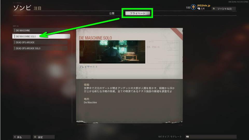 cod-bocw-operator-zombie-solo-03