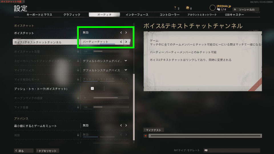 cod-bocw-voice-chat-settings-2
