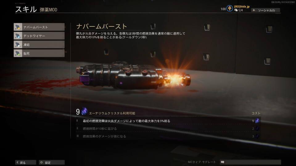 cod-bocw-zombie-bullet-mod