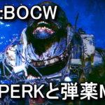 cod-bocw-zombie-perk-mod-150x150