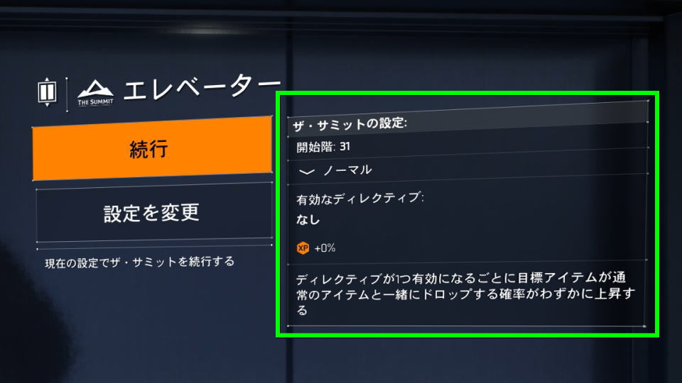 division-2-climbing-challenge-level-normal-1