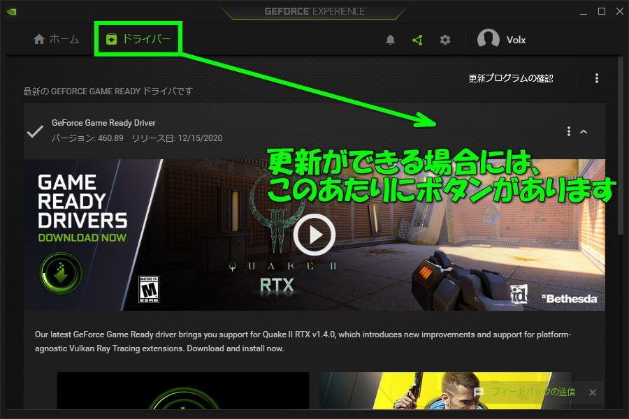error-code-887a0005-nvidia-experience