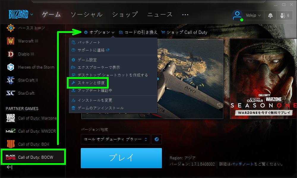 error-code-887a0005-scan-and-repair