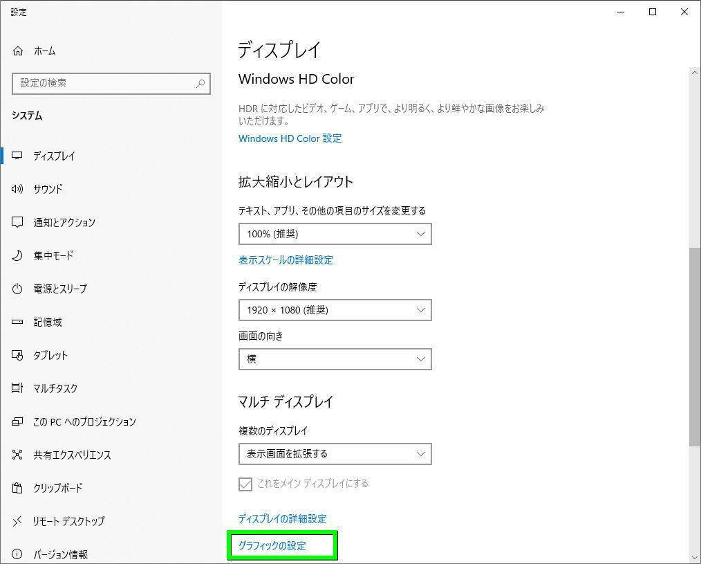 error-code-887a0005-windows-settings-2