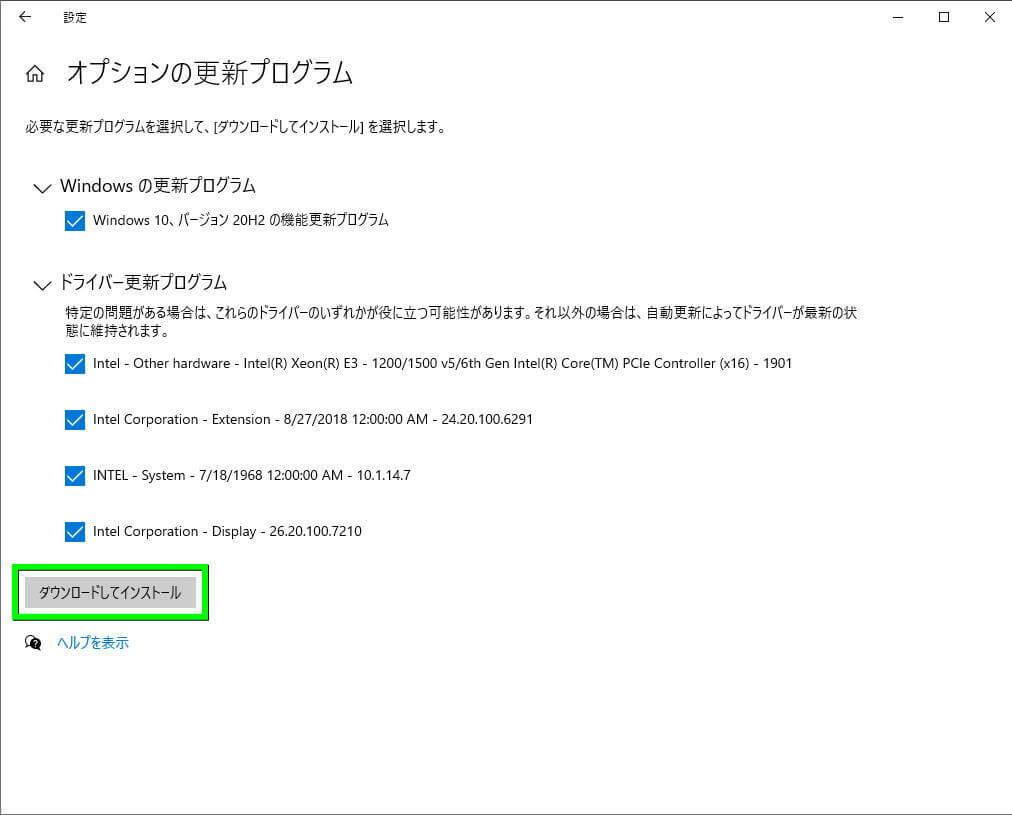 error-code-887a0005-windows-update-3-1
