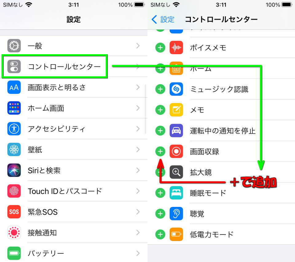 live-streaming-tv-rokuga-iphone