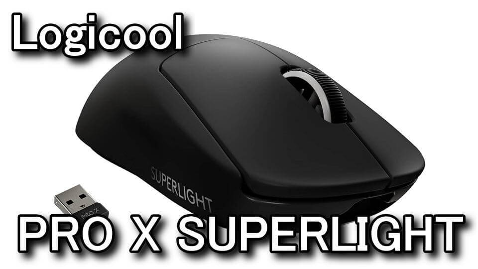pro-x-superlight-pro-lightspeed-tigai