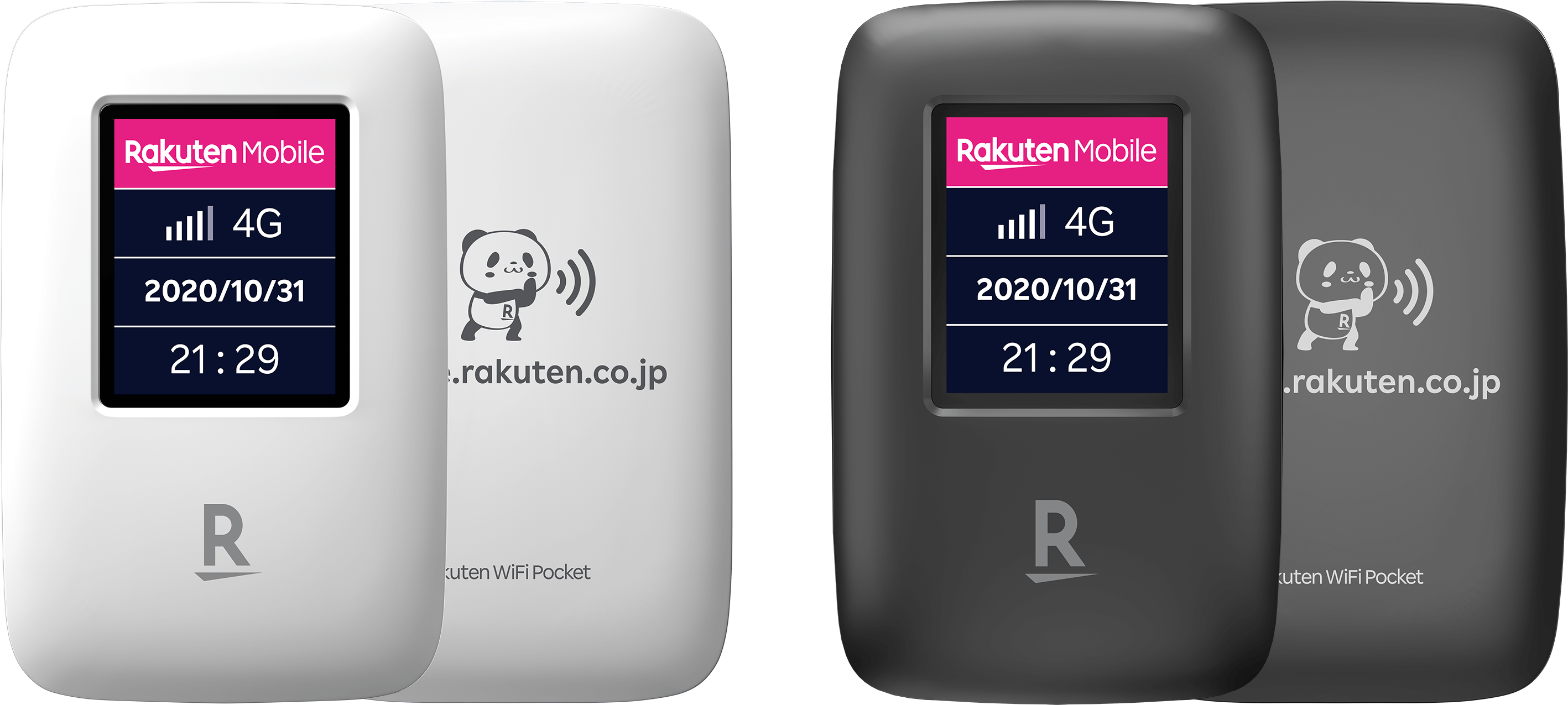 rakuten-wifi-pocket-design