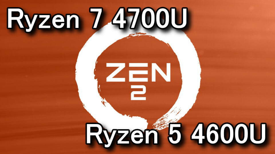 ryzen-7-4700u-ryzen-5-4600u-hikaku