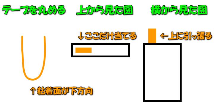arrows-nx9-sim-slot-image-nx9