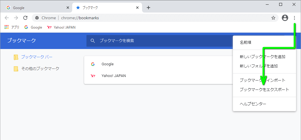 chrome-favorites-export-3