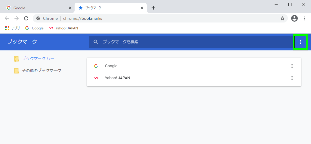 chrome-favorites-export-4