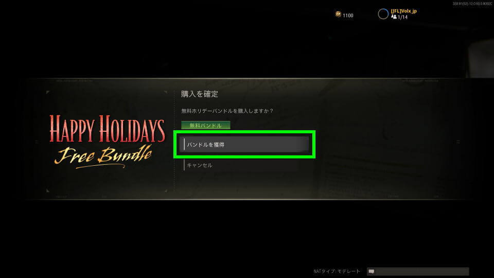 cod-bocw-download-contents-free-3