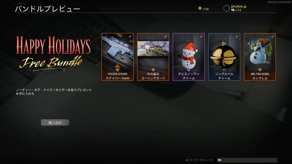 cod-bocw-download-contents-free-4