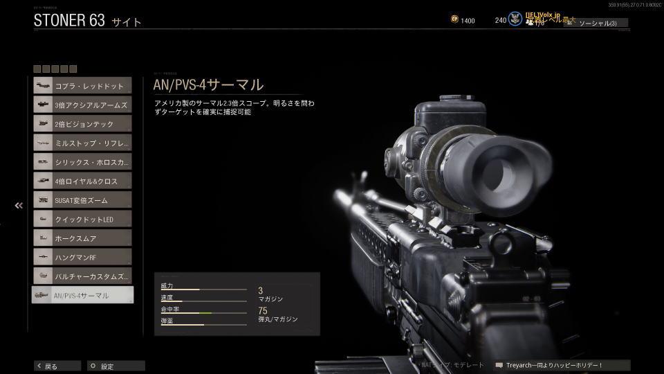 cod-bocw-thermal-stoner-63-sight
