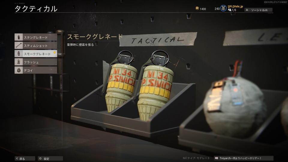 cod-bocw-thermal-stoner-63-smoke-grenade