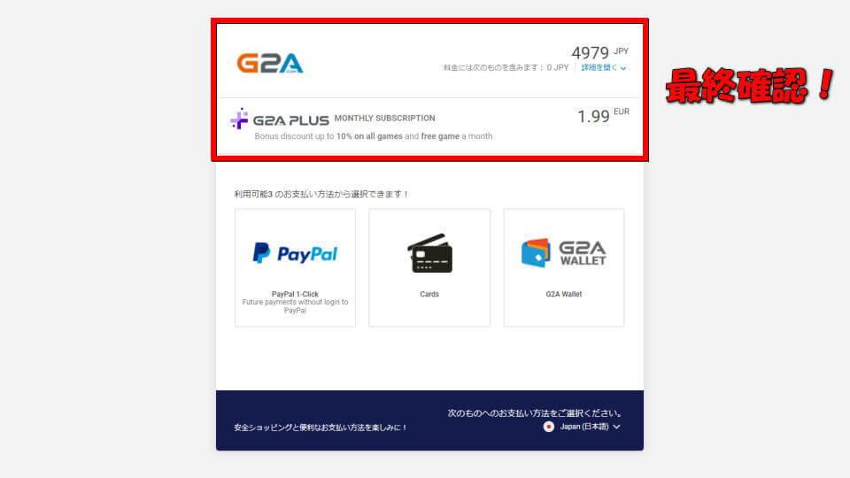 cyberpunk-2077-buy-key-g2a-05