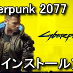 cyberpunk-2077-install-gog-150x150