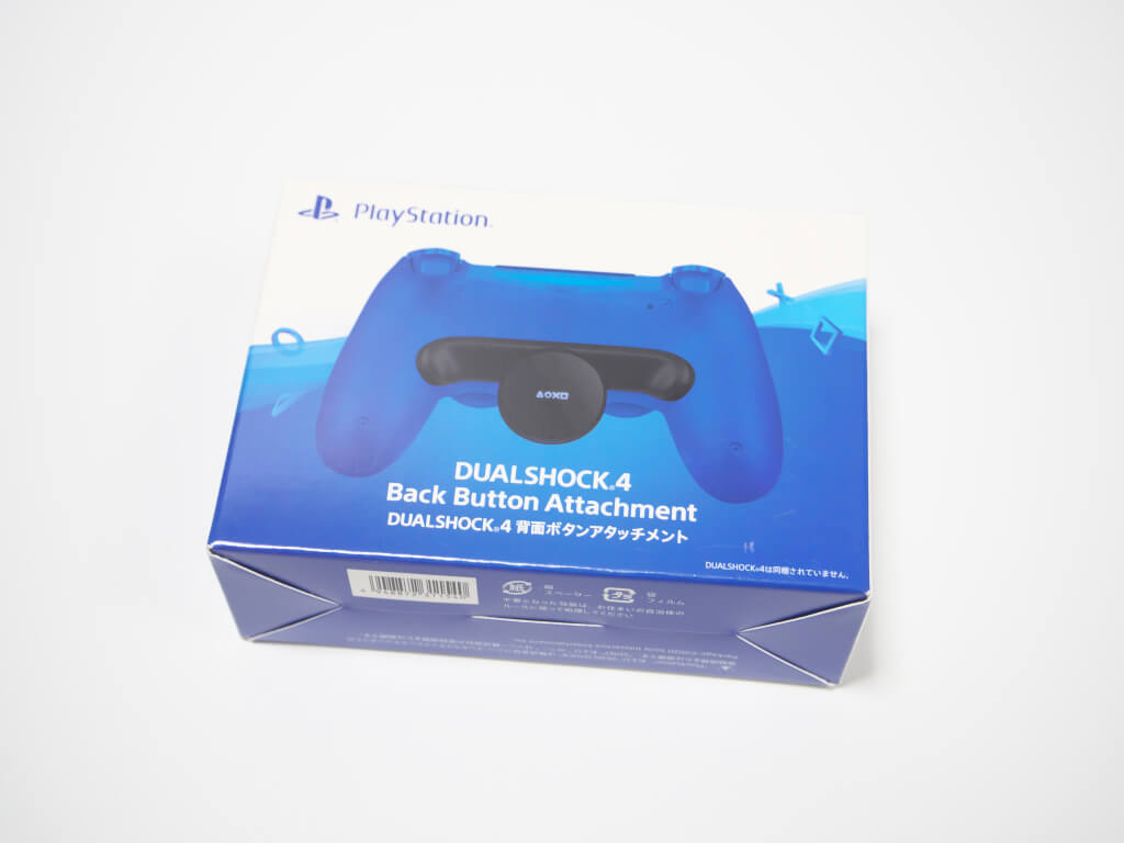 dualshock-4-button-attachment-01