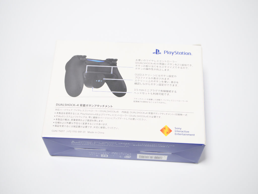 dualshock-4-button-attachment-02