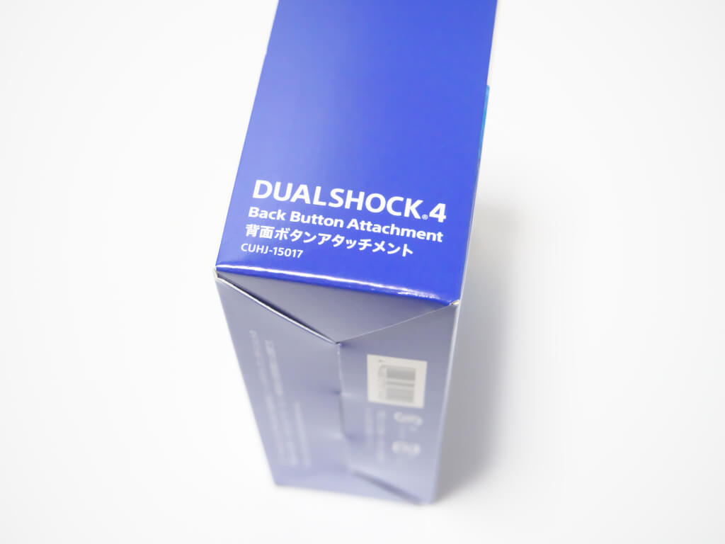 dualshock-4-button-attachment-03