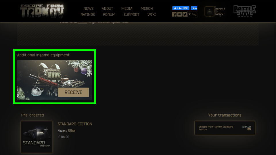 escape-from-tarkov-receive-gift-login-3