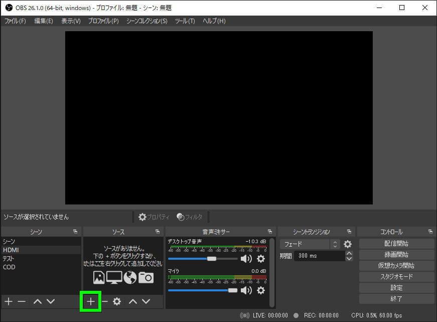iphone-kouya-koudou-capture-setting-1