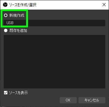 iphone-kouya-koudou-capture-setting-3
