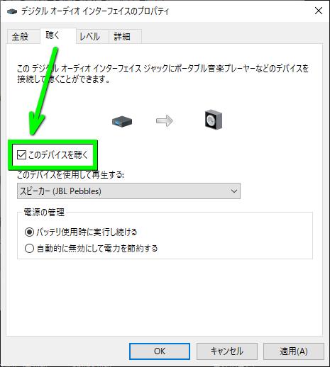 iphone-kouya-koudou-sound-setting-3