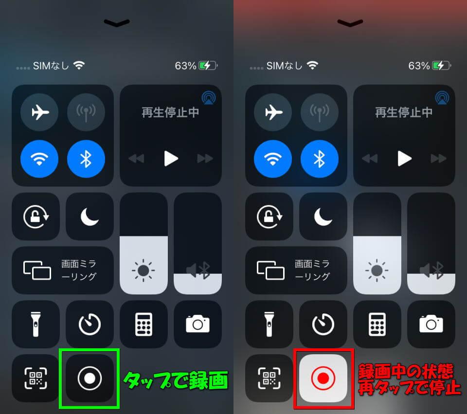iphone-prime-video-rokuga-2