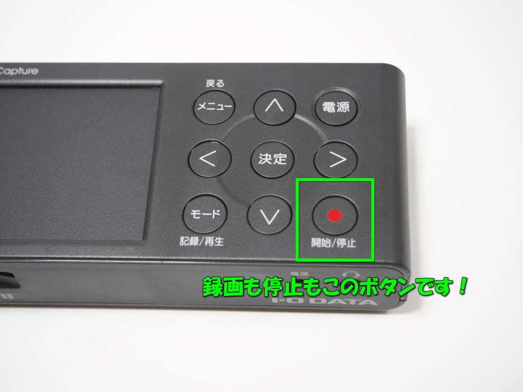 iphone-prime-video-rokuga-hdmi-4