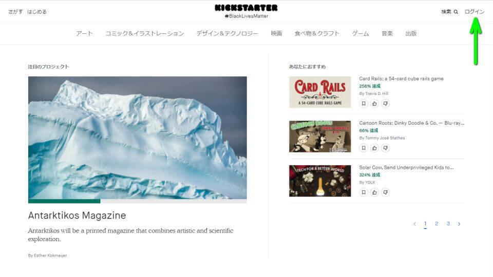 kickstarter-start-guide-01