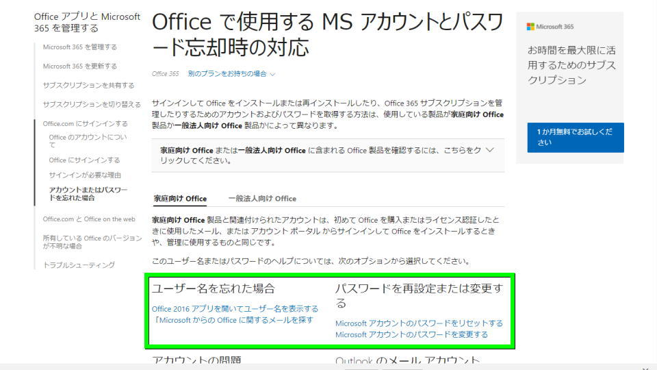 microsoft-support-1